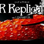 NieR Replicantver.1.22474487139… #7 Live streaming ニーアレプリカント【PS4Pro】