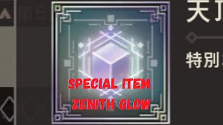 Nier Reincarnation [JP] Android/IOS – How to get special Item Zenith Glow