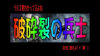 2-002 NieR Re[in]carnation「破砕裂の兵士」ガチャまわしたったw