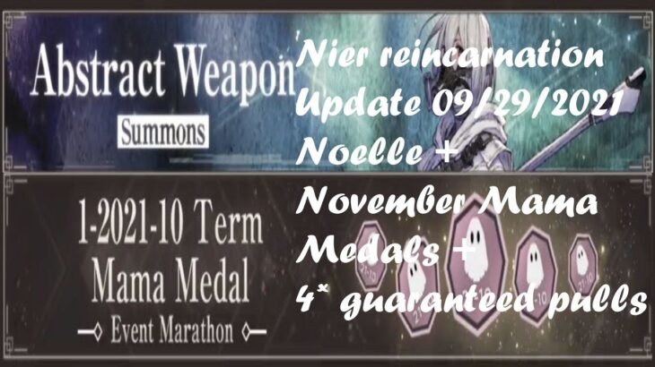 Nier Reincarnation Update 09/29/2021 Noelle + November Mama Medals + 4* Guaranteed Pulls at the end